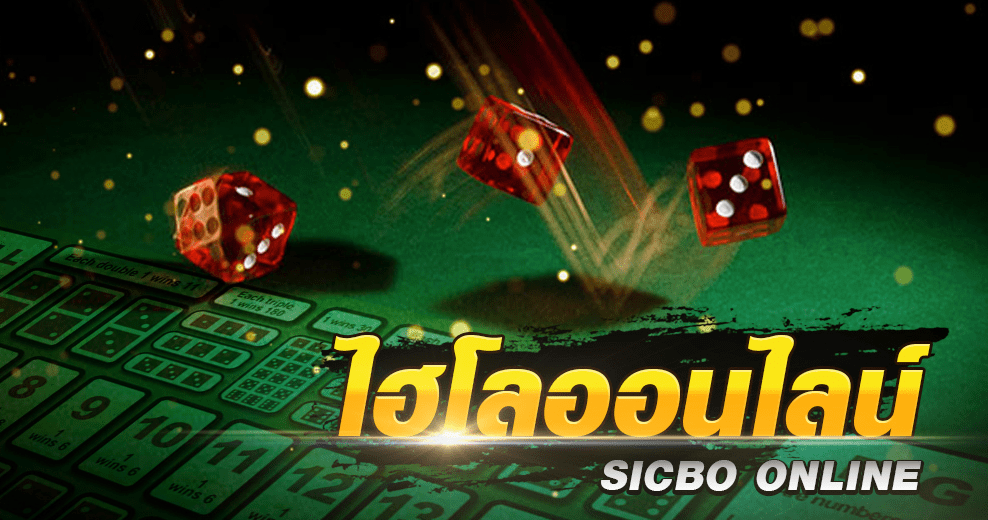 Online Casino – Tips on how to Territory in the most appropriate one
